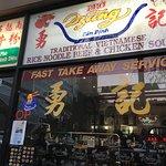 Photo of Pho Dzung City Noodle Shop