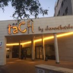Hotel Tach Madrid Airport照片