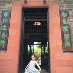 Dongguan Park Foto