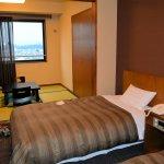 Photo of Route Inn Grantia Hida Takayama