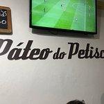 Photo of Pateo Do Petisco