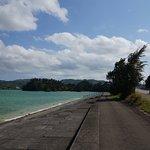Photo of Yagaji Island