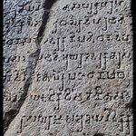 Kanheri Inscription : Cave 3