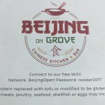 Beijing On Grove