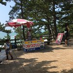 Photo of Katsurahama Beach
