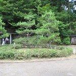 Photo of Takamatsuzuka Mural Hall