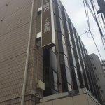 Photo of Business Hotel Shinriki Yongokan