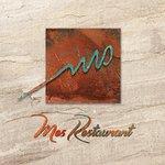 صورة فوتوغرافية لـ Mes Restaurant