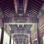 Photo de Long couloir du Palais d'été