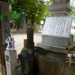 Foto di Sakurayama Shrine