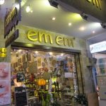 Photo of Emem