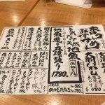 Foto de Ichibashokudoekimae Sannomiyahigashiten