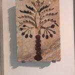 صورة فوتوغرافية لـ Benaki Museum of Islamic Art