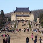 Photo of Sun Yatsen Mausoleum (Zhongshan Ling)