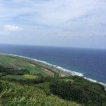 Photo of Hiyajo Banta Cliff