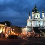 Photo de Boutique Hotel Vozdvyzhensky