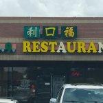 3-6-9 Chinese Restaurant