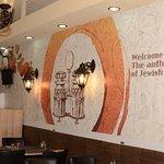תמונה של מסעדת מנדיס צפת