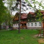 Photo of Russian Village