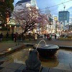 Photo of Ueno