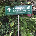 Photo of Cafe' Soodgongdee