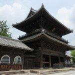 Daijuji Temple