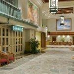 Kalia Tower Lobby