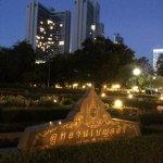 Photo of Benjasiri Park