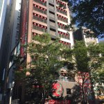 Photo of Hakata Excel Hotel Tokyu