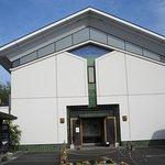 Mashiko Museum of Ceramic Art / Ceramic Art Messe Mashiko