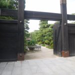 Shukkei-en Garden Foto