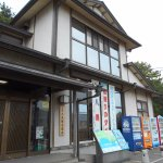 Oaraimachi Tourist Information Center