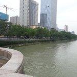 Sofitel Chengdu Taihe Foto