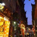 Photo of Tuojiang Ancient Street
