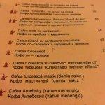 Photo of Coffeemolka