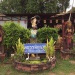Photo of Wat Thammikarat
