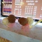 Photo of Yuhai Internationl Resort