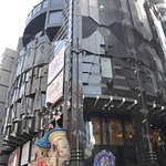 Photo of Shibuya Center-gai