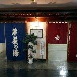 Photo de Nishiura Grand Hotel Kikkei