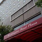 Photo de Saga Washington Hotel Plaza