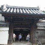 Komyozen-ji Temple Foto