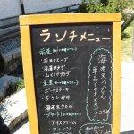 Foto de Myoko