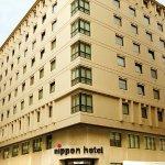 Photo of Nippon Hotel