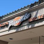 Photo of KOA Pancake House
