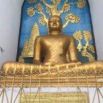 Photo of Peace Temple