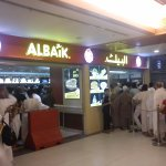 Queue in Makkah