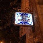 Photo of Paladar Los Mercaderes
