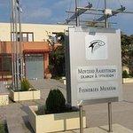 Fisheries Museum