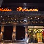 Makhan Restaurant