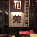 Photo of Lei Garden - International Finance Centre